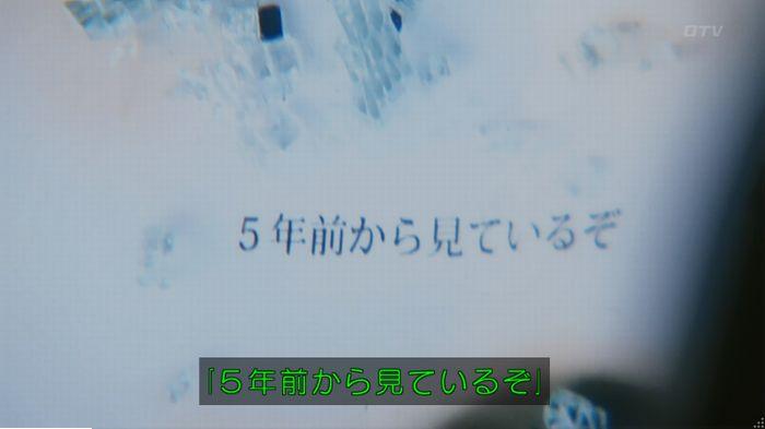 警視庁いきもの係 9話のキャプ649