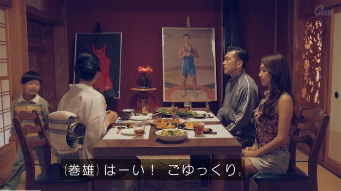 家政婦のミタゾノ 7話のキャプ367