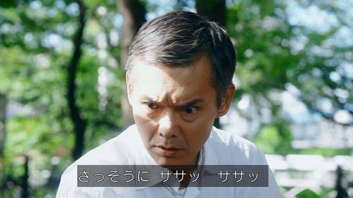 7話のキャプ630