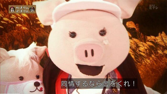 ねほりん元子役のキャプ4