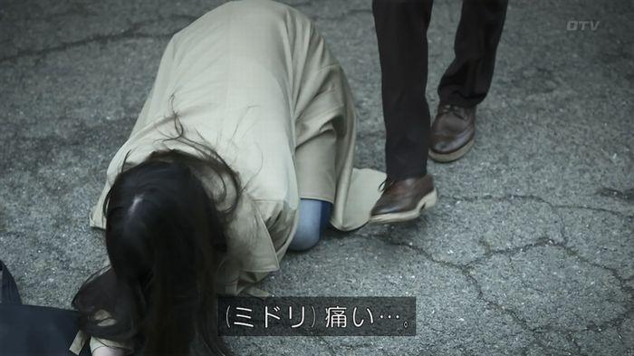 世にも奇妙な物語 夢男のキャプ201