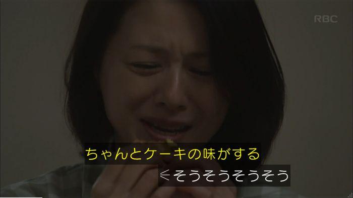 監獄のお姫さま 2話のキャプ611