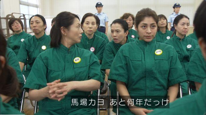 監獄のお姫さま 5話のキャプ103