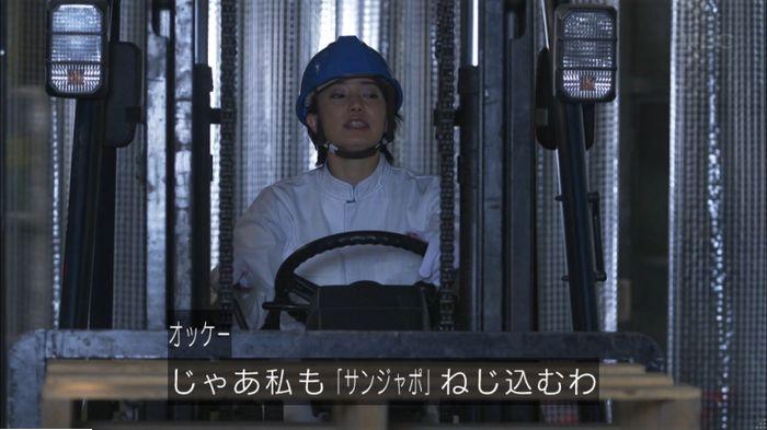 監獄のお姫さま 9話のキャプ451