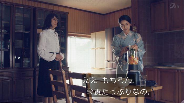 家政婦のミタゾノ 7話のキャプ880