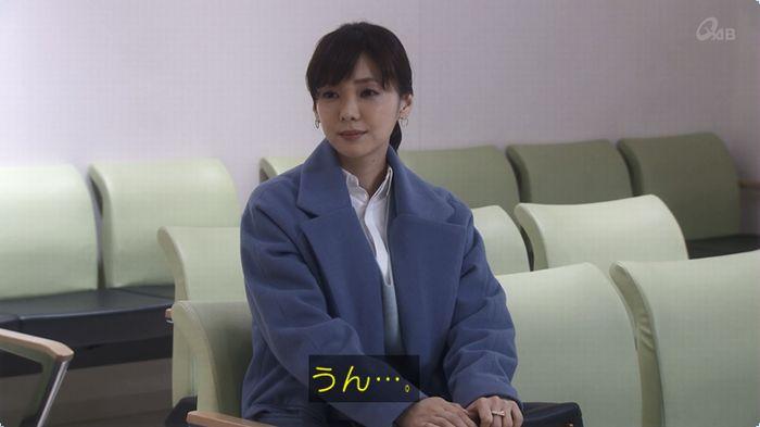 奪い愛 3話のキャプ610