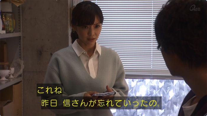 奪い愛 3話のキャプ517