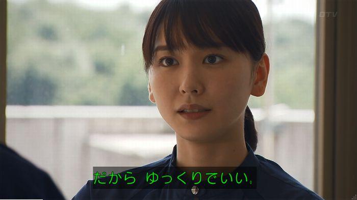 コード・ブルー最終回後編のキャプ106