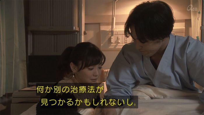 奪い愛 6話のキャプ587