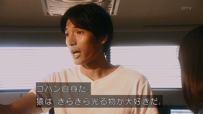 いきもの係 5話のキャプ736