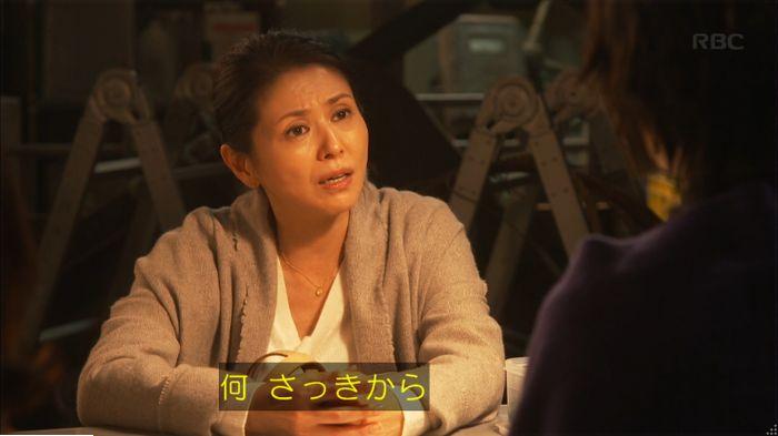 監獄のお姫さま 9話のキャプ338