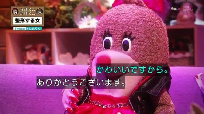 ねほりんぱほりんのキャプ476