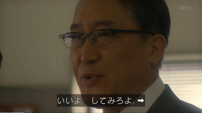 コンフィデンスマンJP4話のキャプ46