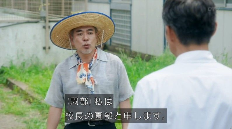いきもの係 4話のキャプ340