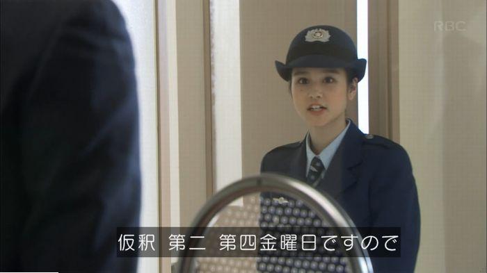 監獄のお姫さま 8話のキャプ600