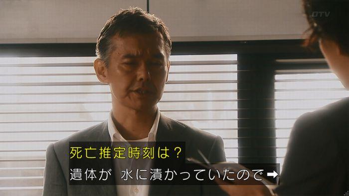 いきもの係 2話のキャプ403