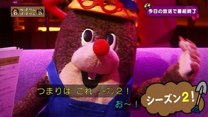 ねほりん 最終回のキャプ57