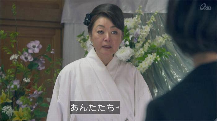 家政夫のミタゾノ4話のキャプ662