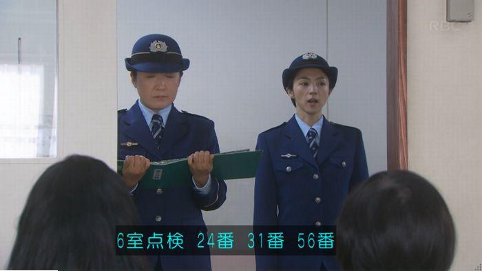監獄のお姫さま 3話のキャプ56