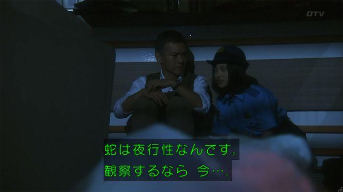いきもの係 3話のキャプ639