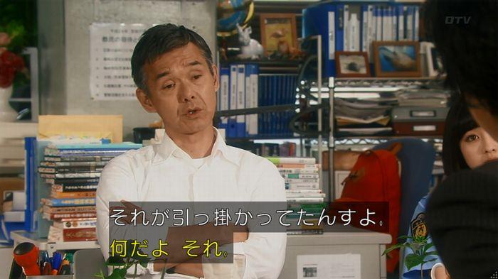 いきもの係 3話のキャプ281