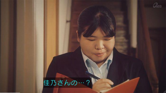 家政婦のミタゾノ 2話のキャプ647