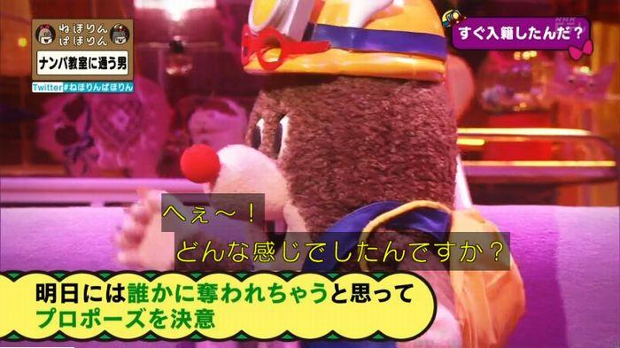 ねほりんぱほりんのキャプ131