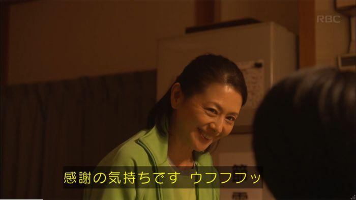 監獄のお姫さま 8話のキャプ676