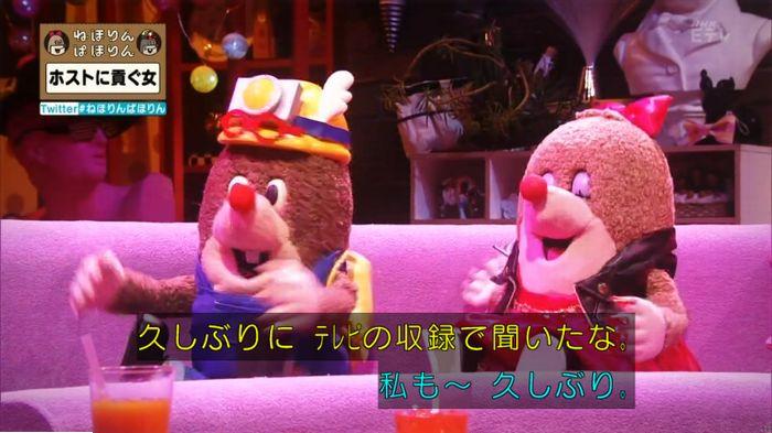 ねほりんぱほりんのキャプ504