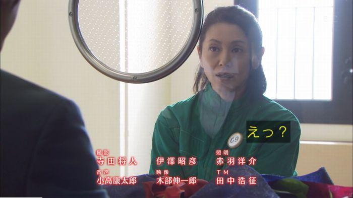 監獄のお姫さま 6話のキャプ678