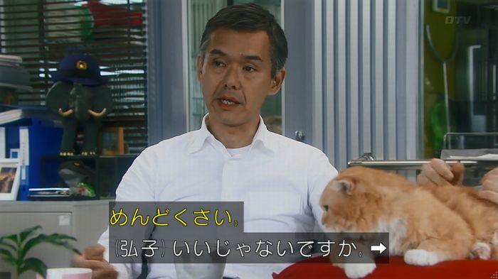 いきもの係 3話のキャプ87