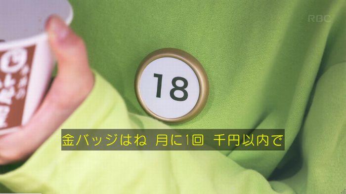 監獄のお姫さま 3話のキャプ129