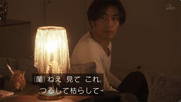 奪い愛 3話のキャプ64