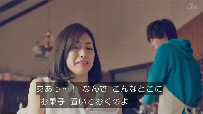 家政婦のミタゾノ 2話のキャプ147