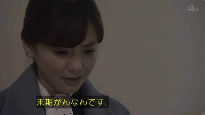 奪い愛 最終回のキャプ66