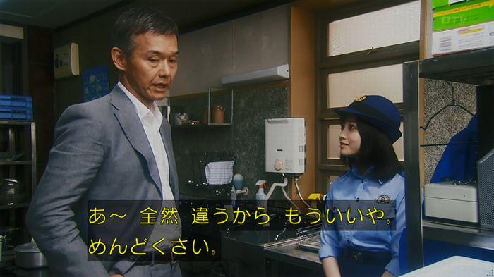 いきもの係 2話のキャプ223