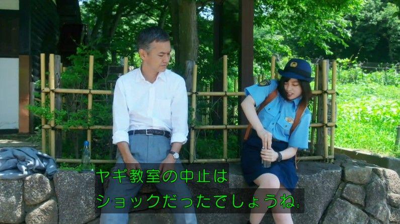 いきもの係 4話のキャプ309