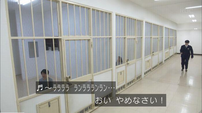 監獄のお姫さま 最終話のキャプ160