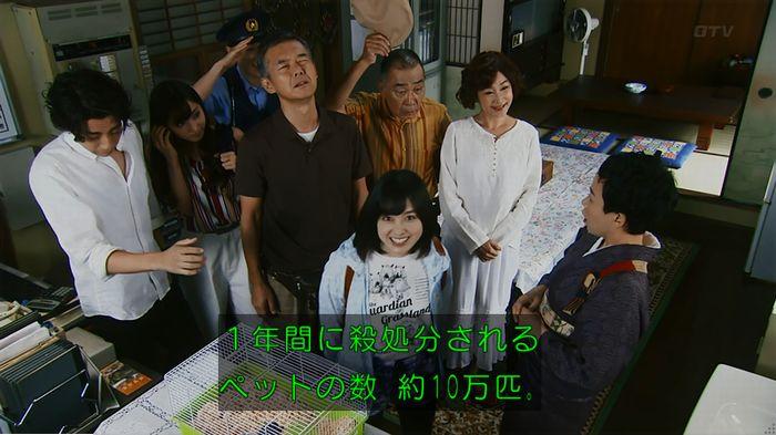 警視庁いきもの係 9話のキャプ116