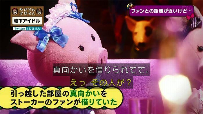 ねほりん 地下アイドル後編のキャプ142