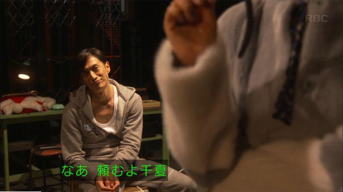 監獄のお姫さま 7話のキャプ712