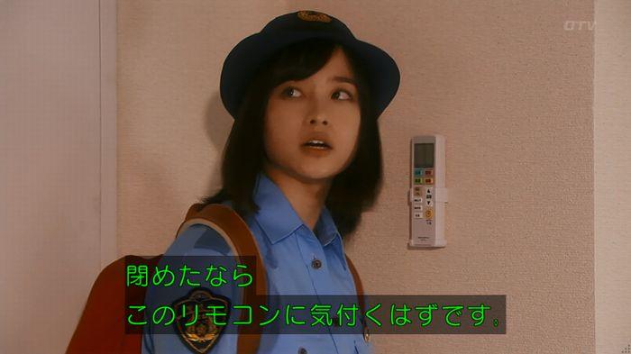 いきもの係 5話のキャプ516