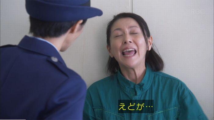 監獄のお姫さま 4話のキャプ225