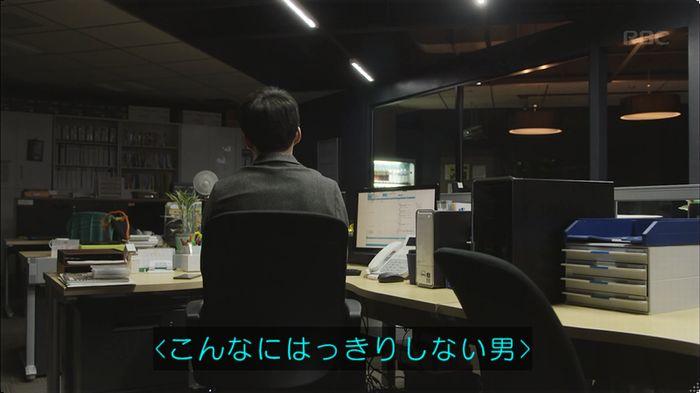 逃げ恥 8話のキャプ477