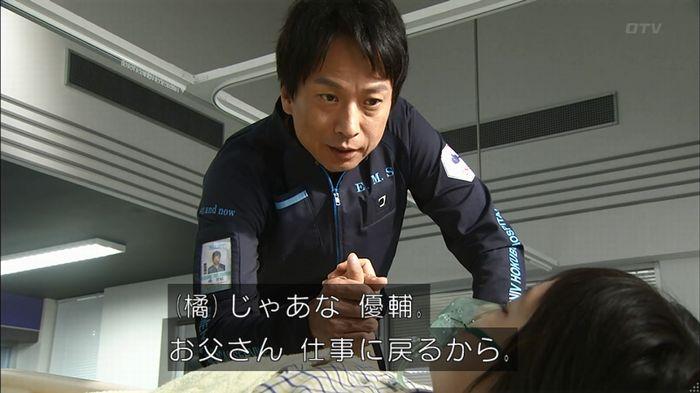 コード・ブルー4話のキャプ184