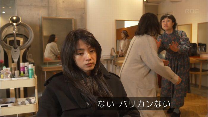 監獄のお姫さま 9話のキャプ259