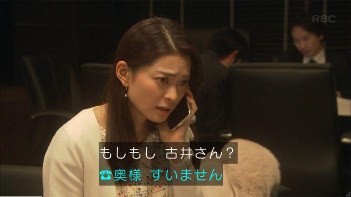 監獄のお姫さま 6話のキャプ171