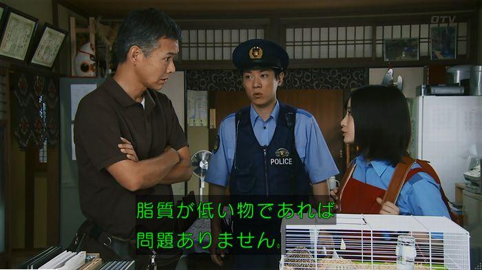 警視庁いきもの係 9話のキャプ141