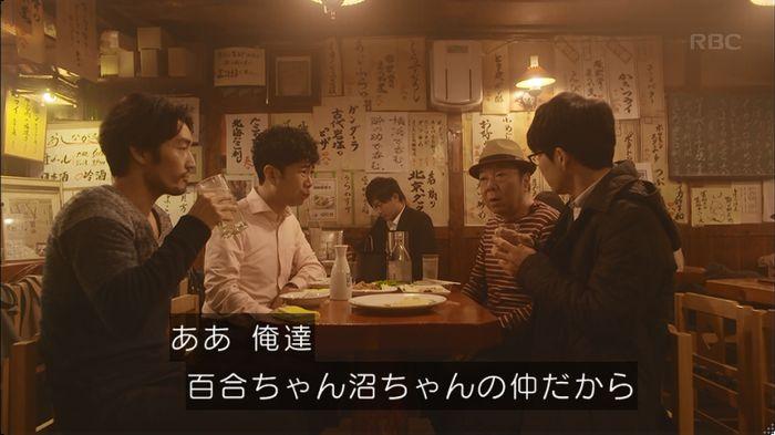 逃げ恥 8話のキャプ486