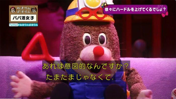 ねほりんぱほりんのキャプ72